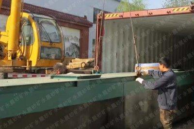 淘金船发往非洲坦桑尼亚